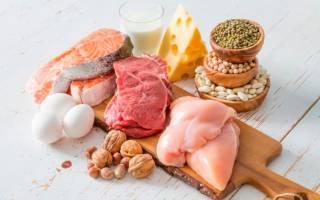 Сколько белка в треске