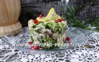 Сельдь с авокадо