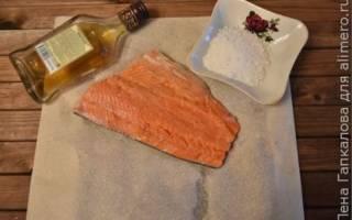 Сухой посол красной рыбы