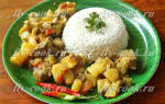 Рагу из рыбы с овощами