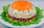 Салат с красной рыбой и морепродуктами